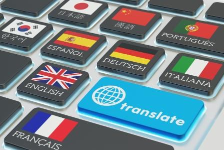 多言語間の翻訳において文法が与える影響