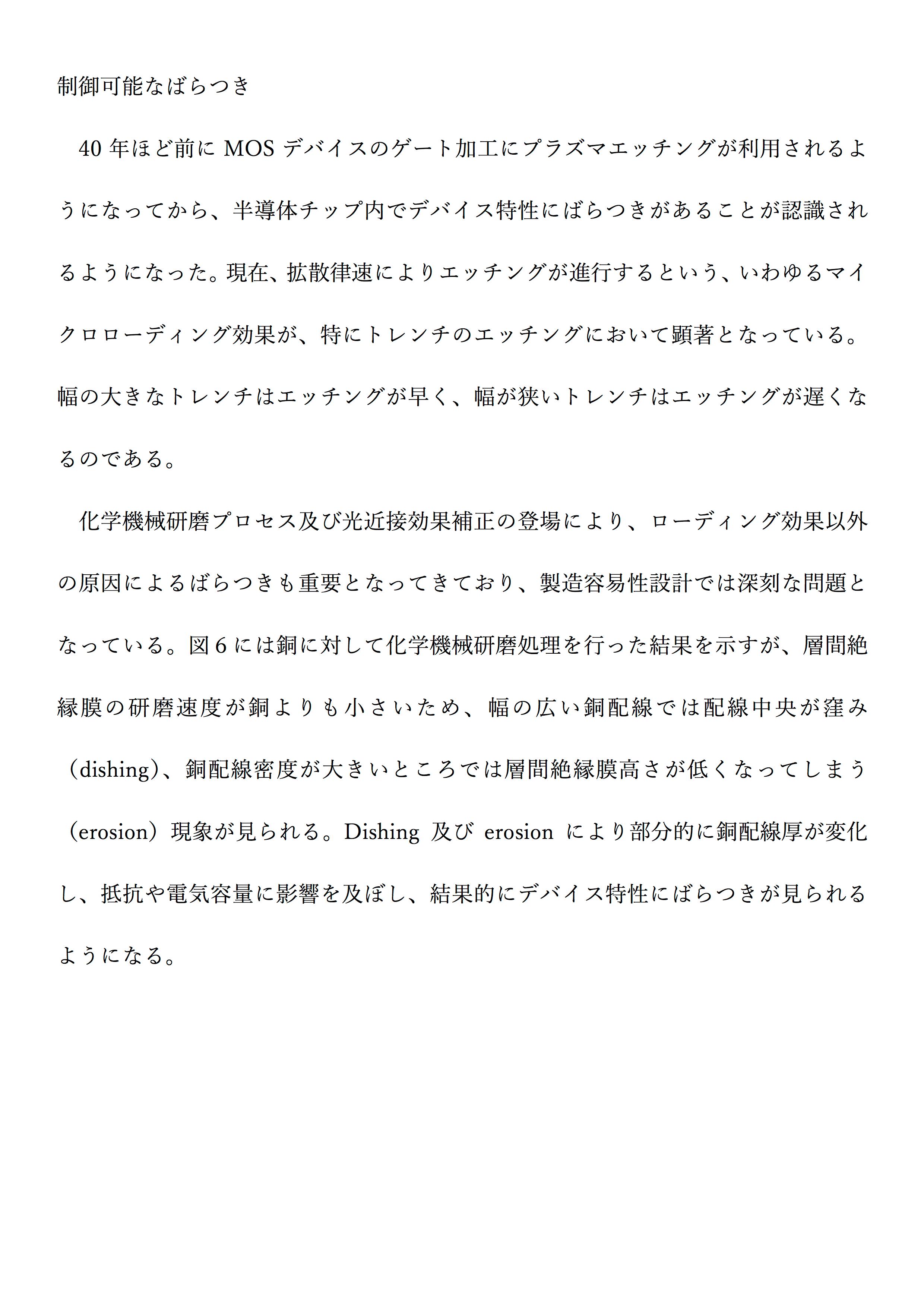 翻訳 ベトナム 語