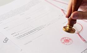 公的証明書の翻訳